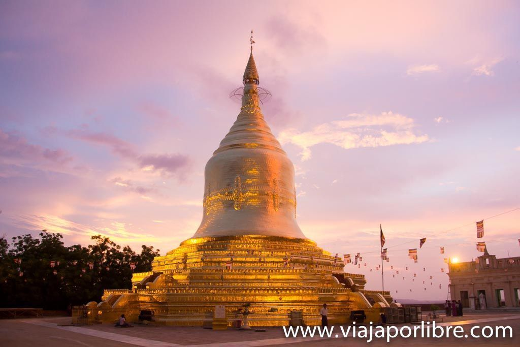 Lawkananda Pagoda, New Bagan