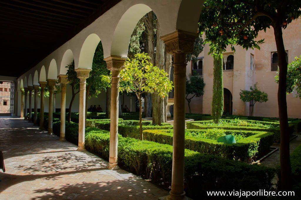 Patio de Lindaraja - La Alhambra