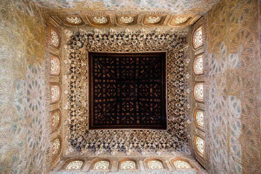 Alcázar Genil - Granada