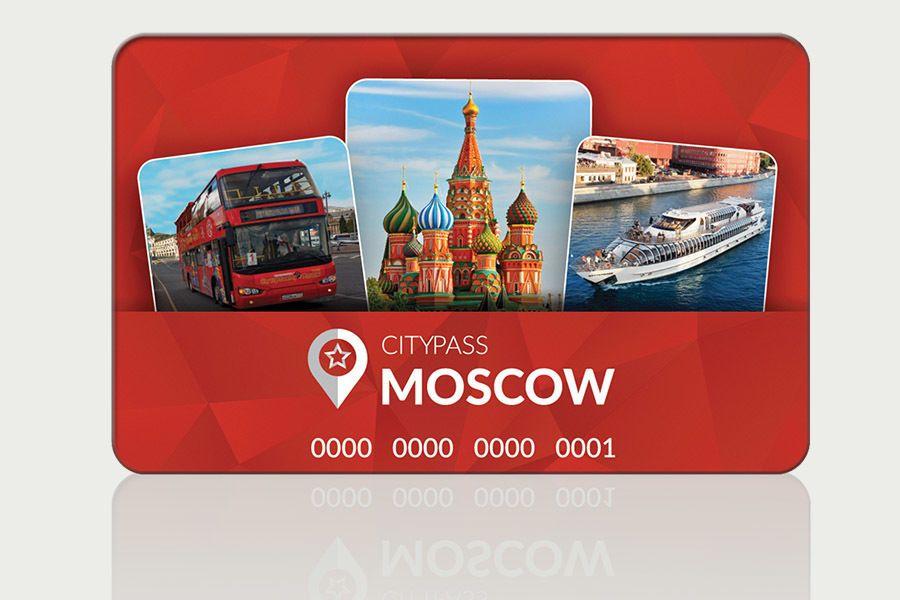 City Pass de Moscú